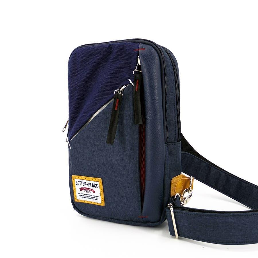 ボディバッグ メンズ ワンショルダーバッグ 斜め掛け バッグ 通学 鞄 かばん 2