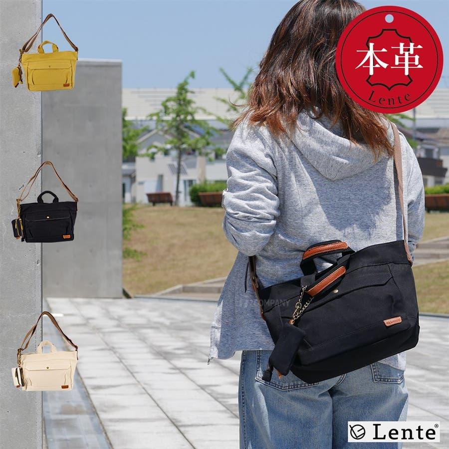 ショルダーバッグ レディース 斜め掛け 大容量 可愛い 小銭入れ 通勤 通学 旅行 お出かけ マザーズバッグ 1