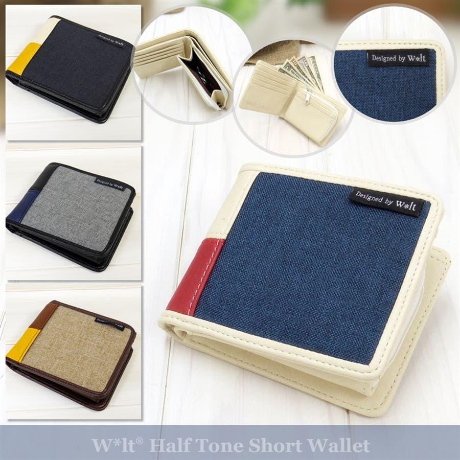 8d36591b103b 財布 メンズ 二つ折り財布 ギフト プレゼント w*lt(ウォルト)[品番 ...
