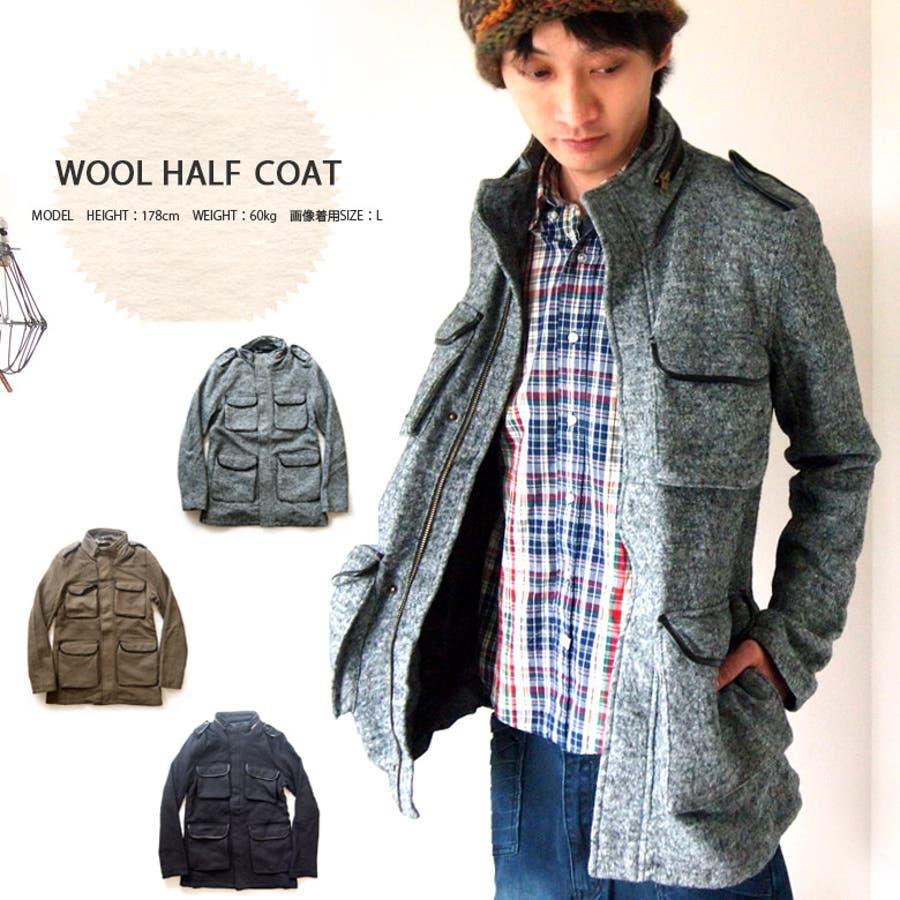 形がキレイ メンズファッション通販ジャケット M-65 メンズ ミリタリージャケット ブルゾン コート ハーフ丈 ウール モッズコート 五色