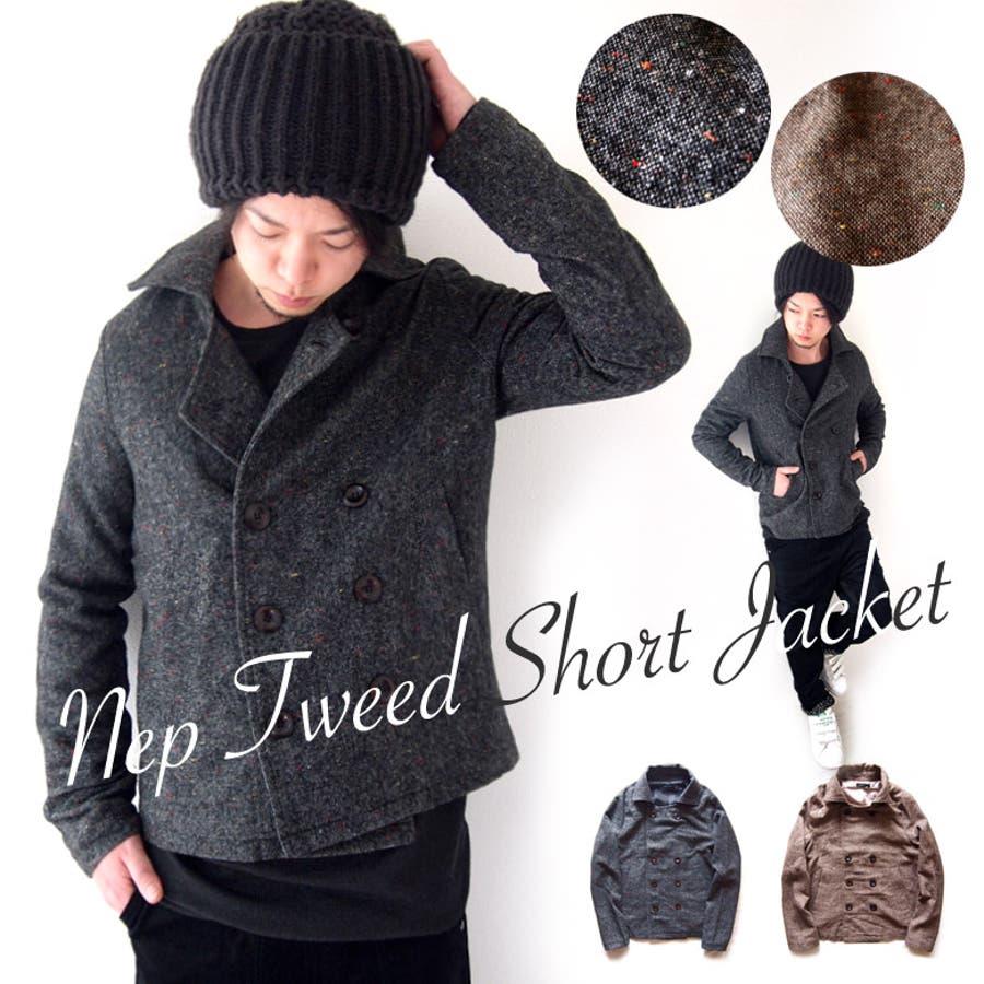 ジャケット メンズ Pコート ツイード アウター ショートコート ブラック ブラウン メンズファッション通販 カジュアルBEATJIVE