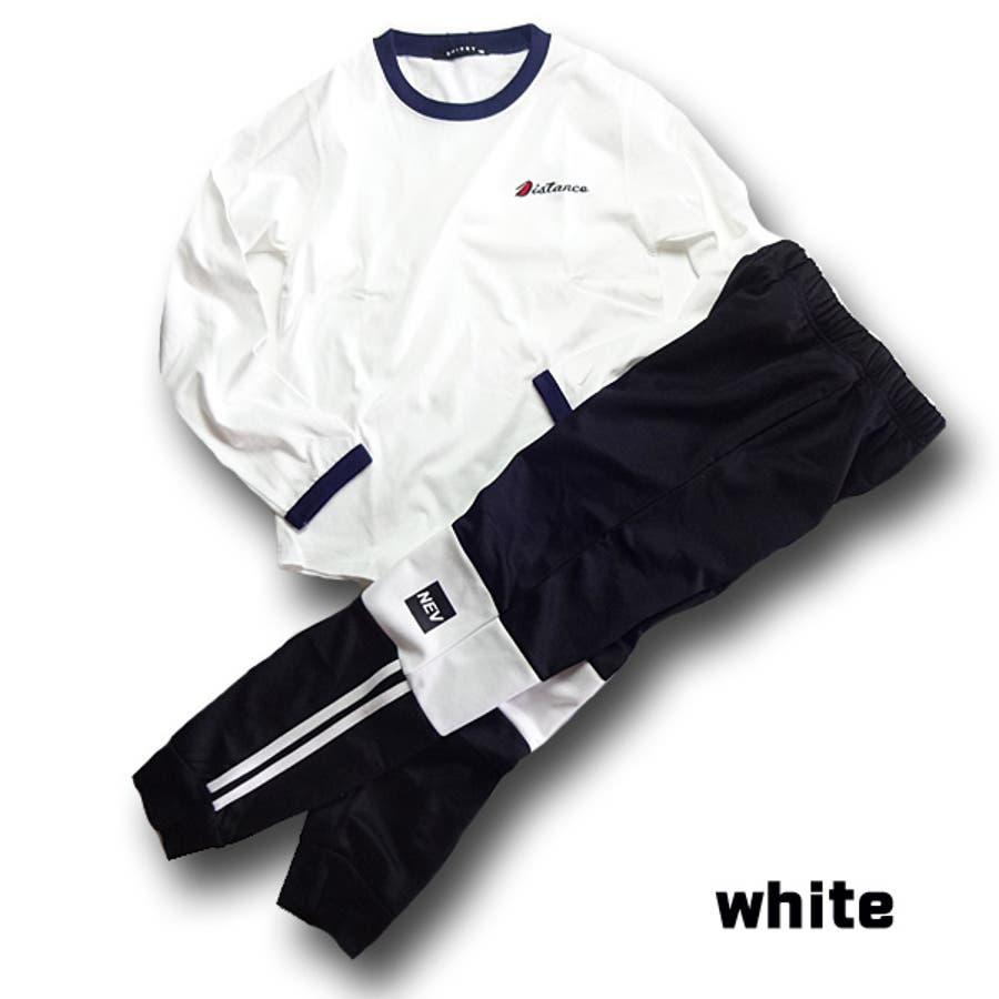 キッズ 上下 Tシャツ ジャージパンツ セット パジャマ 長袖Tシャツ スーツ 小学生 男の子 女の子 お泊り 旅行 おうち お家部屋着 ダンス リラックス 140cm 150cm 160cm 2