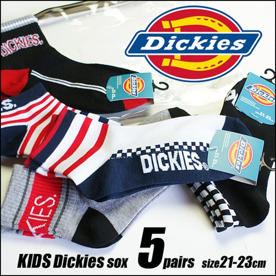 キッズ ソックス 靴下 Dicikies ディッキーズ 5足セット 21-23cm スニーカーソックス 男の子 女の子 1