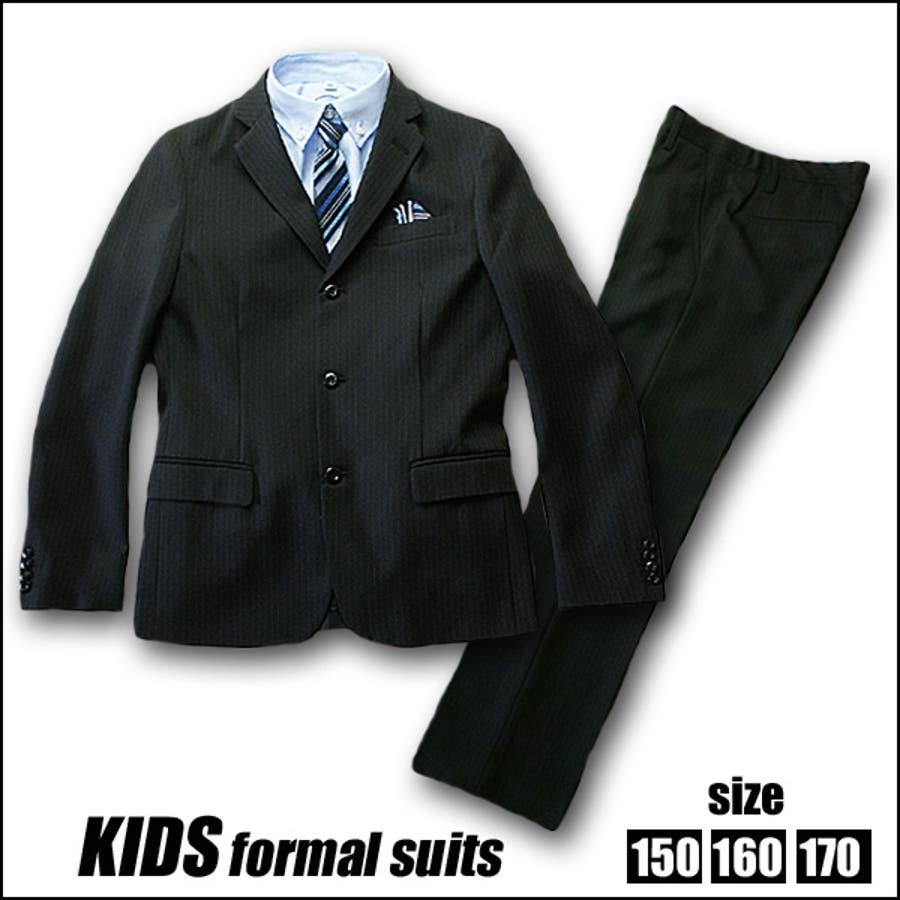 e93afb5608252 キッズフォーマルスーツ 卒業式 男の子スーツ150 150 170cm 品番 ...