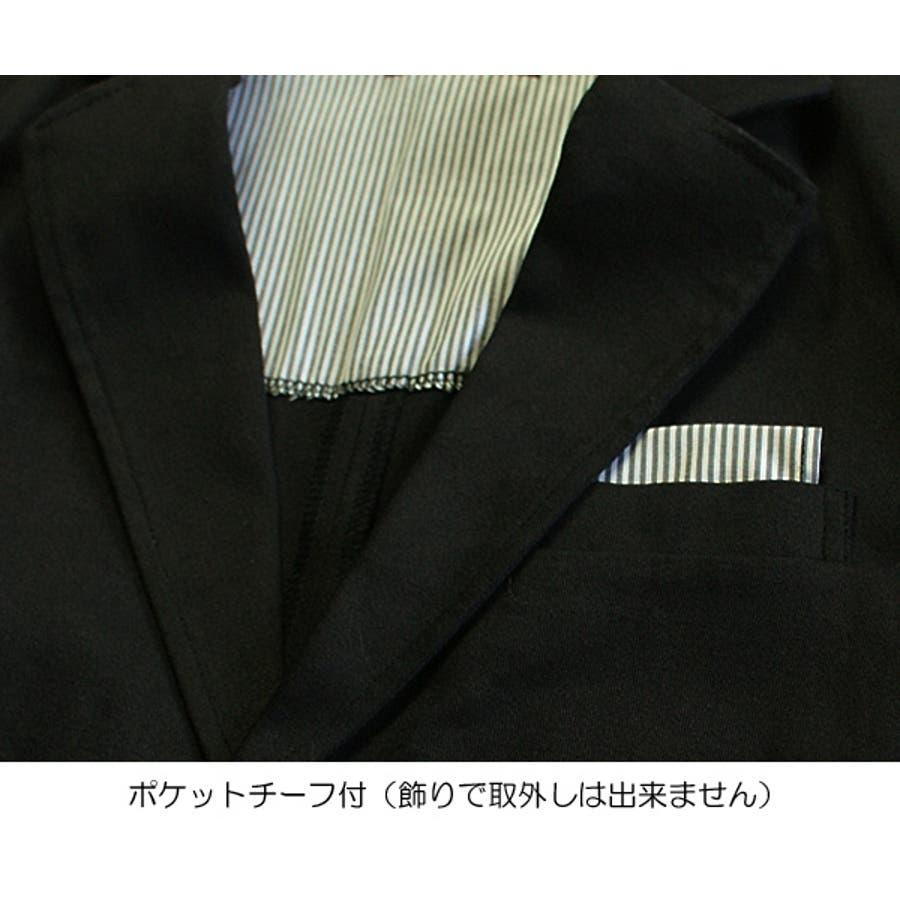 88ed39a7fa195 キッズ 卒業式 ジャケット フォーマル カジュアル 男の子 スーツ 18fm ...