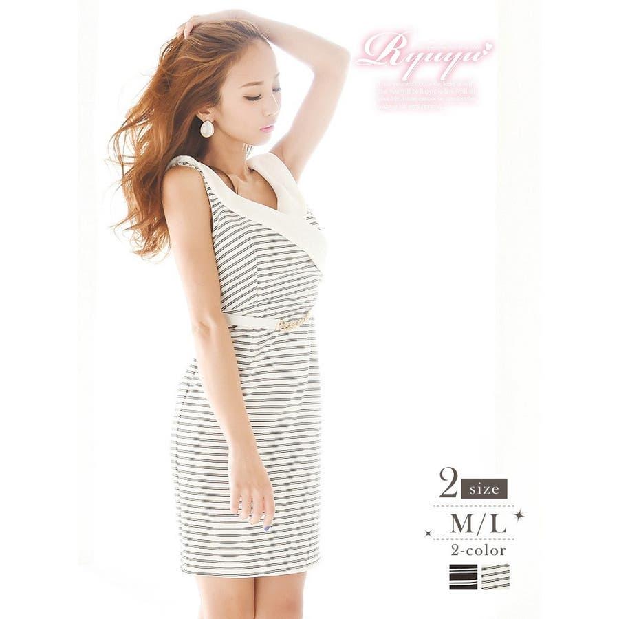 キャバドレス キャバ ドレス 1
