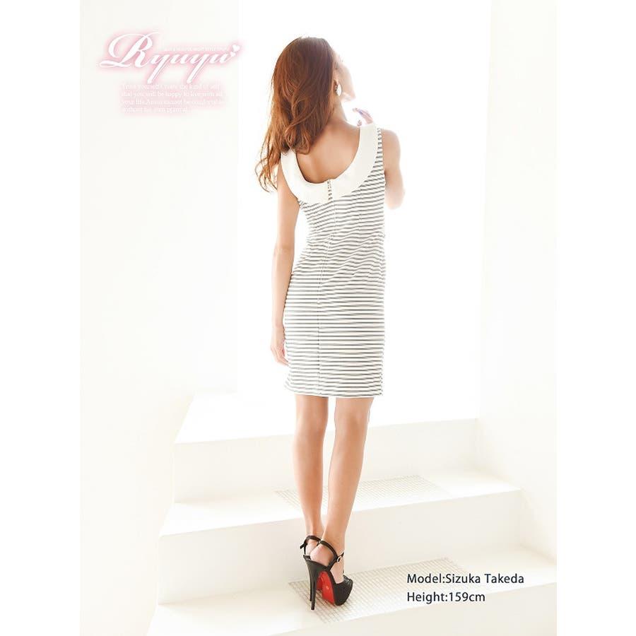 キャバドレス キャバ ドレス 2
