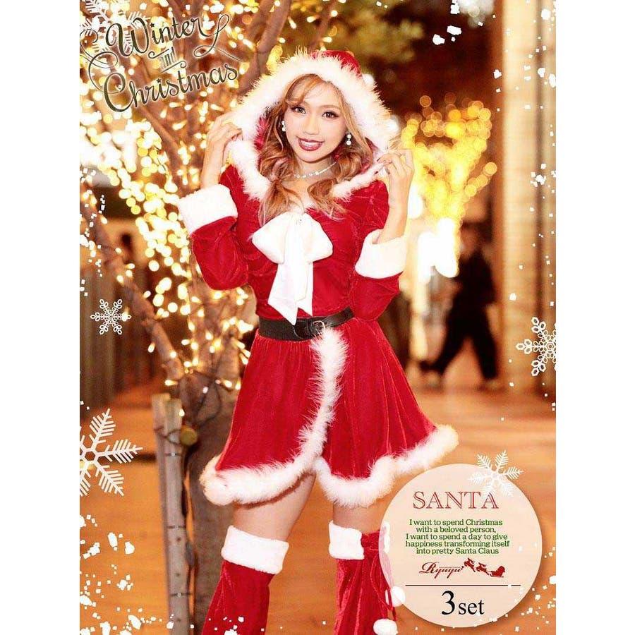 6963c303c6269 サンタ コスプレ サンタ 衣装 長袖 大きいサイズ M L かわいい セクシー ...
