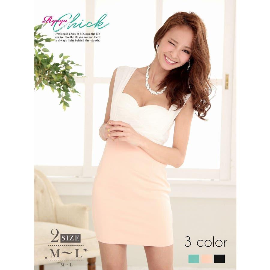 eebe74908285b キャバ ドレス キャバドレス ピンク 大きいサイズ M L キャバ嬢 ...