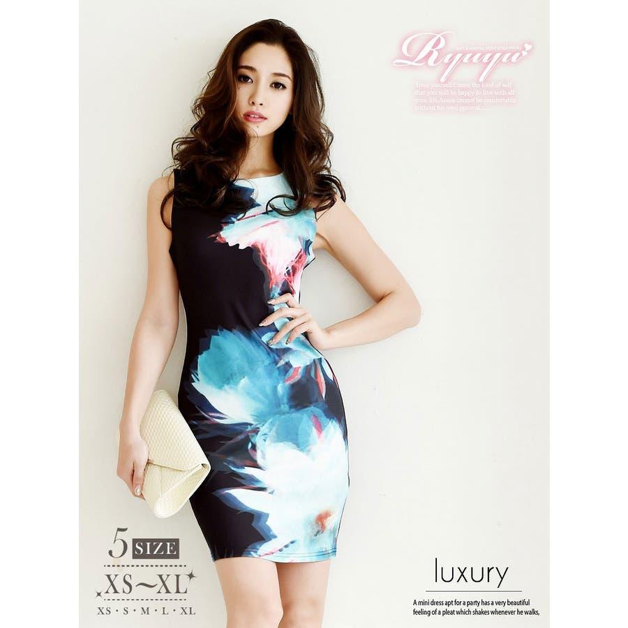f955264e61e45 キャバ ドレス キャバドレス 大きいサイズ XS S M L 2L キャバ嬢 ...