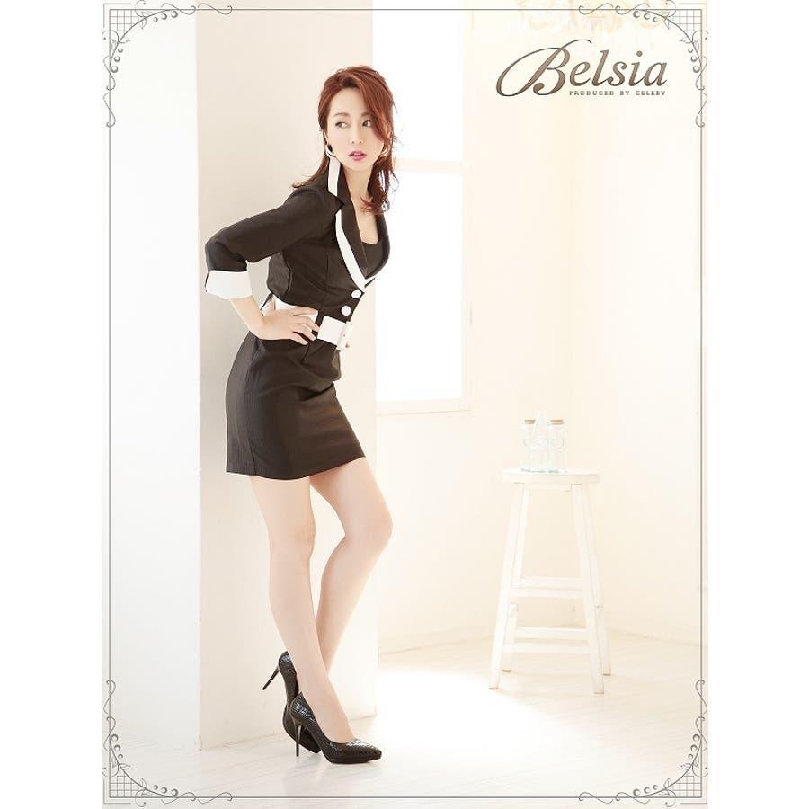 キャバ ドレス キャバドレス 【Belsia】キャバドレス 大きいサイズ キャバドレス 長袖 キャバ ドレス大人shinyストライプ柄キャバワンピース バイカラーシャツワンピース【ベルシア】 S M L XL 黒 白 410437 セクシードレス 5