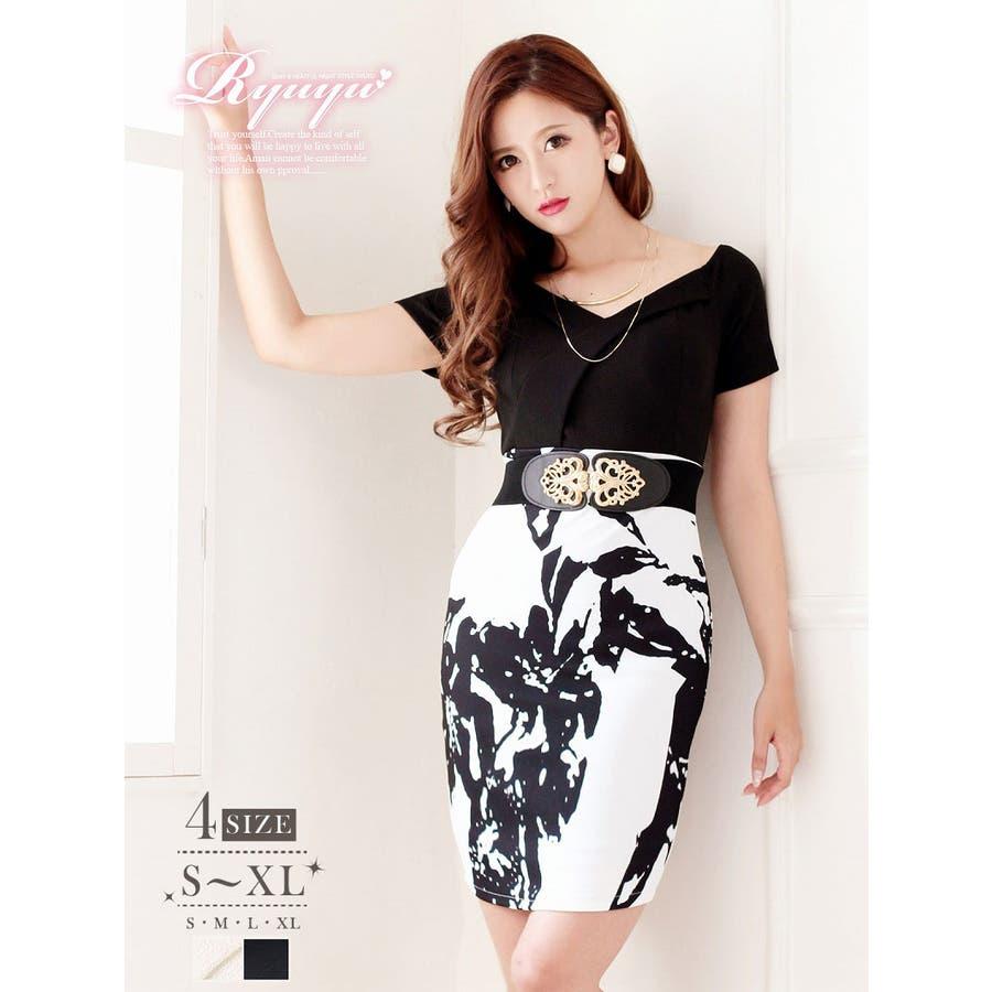 4587bd04d1e72 キャバ ドレス キャバドレス 大きいサイズ キャバドレス ミニ キャバ ...