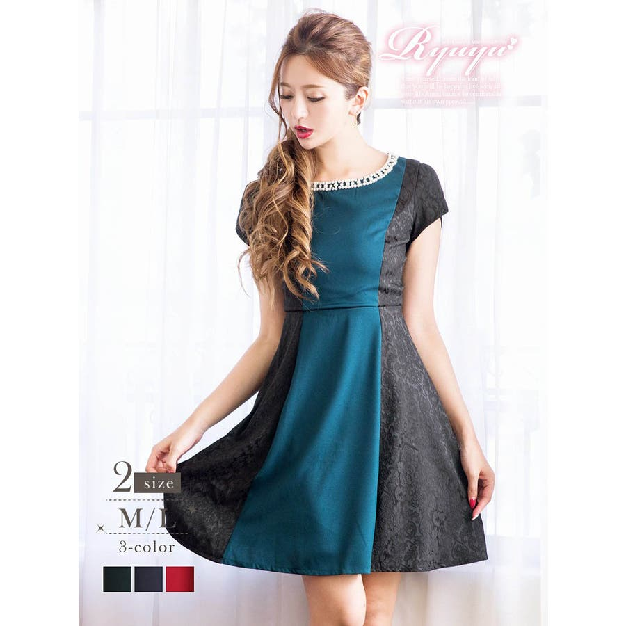 863def71f67c2 キャバ ドレス キャバドレス キャバクラ ミニドレス パーティードレス ...