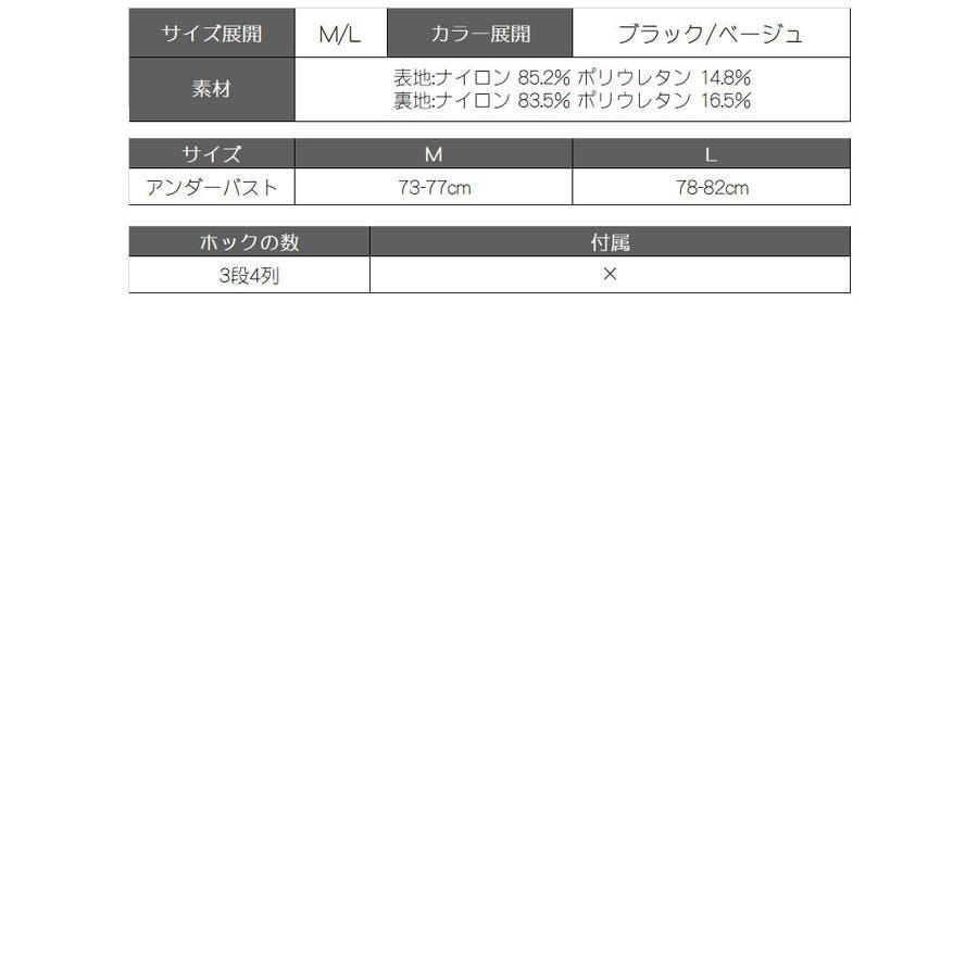 シリコンブラ シリコンパッド レディース 下着 シリコンブラ インナー Ryuyu ストラップレス 盛れるブラドレスインナーセクシードレス セクシー ランジェリー セクシーランジェリー 9