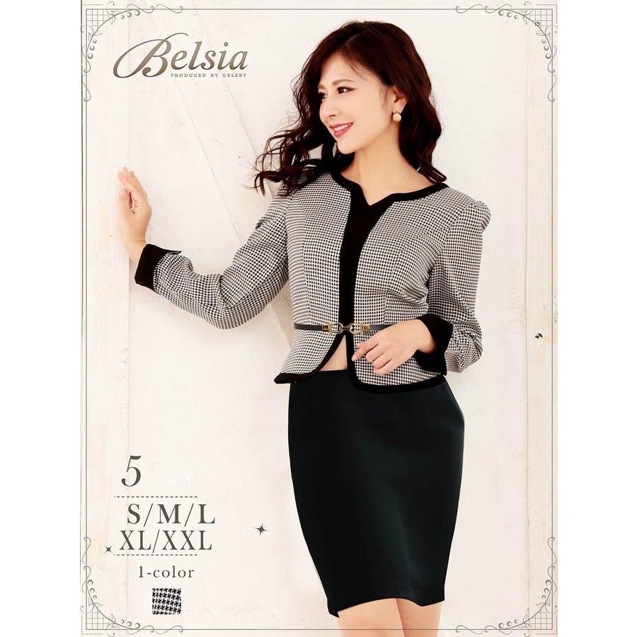 e4c3e1bd231b1 フォーマル スーツ 大きいサイズ コンパニオン 制服 ママ 式 Belsia 3L ...