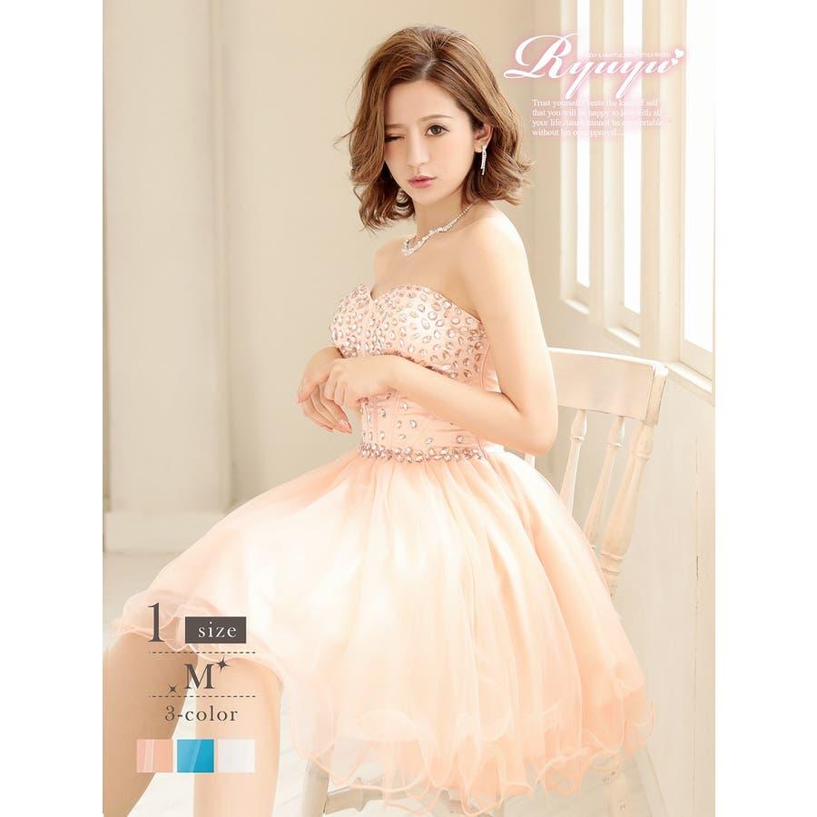 34d4f11e0 キャバ ドレス ドレス キャバ キャバドレス ピンク キャバクラ ミニ ...