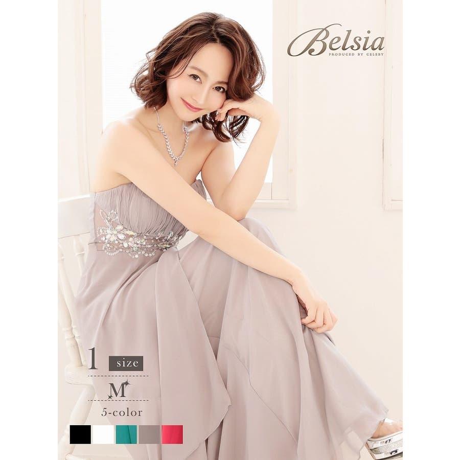 285a5aaef キャバ ドレス ドレス キャバ キャバドレス キャバクラ ロングドレス ...