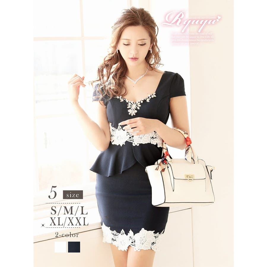 e5997713f46a0 キャバ ドレス キャバドレス 大きいサイズ キャバ嬢 キャバクラ ...