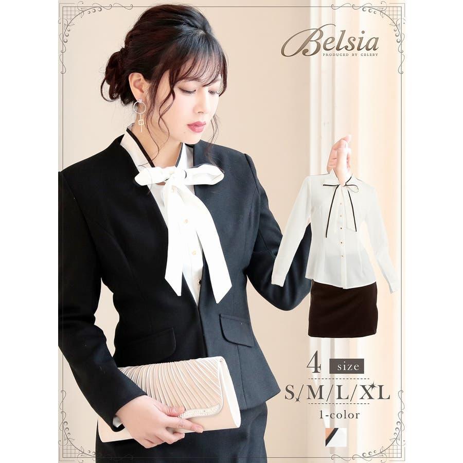 卒園式 卒業式 入園式 入学式 キャバシャツ レディース トップス シャツ Belsia ボウタイ ブラウス シフォン スーツインナー小さいサイズ 20