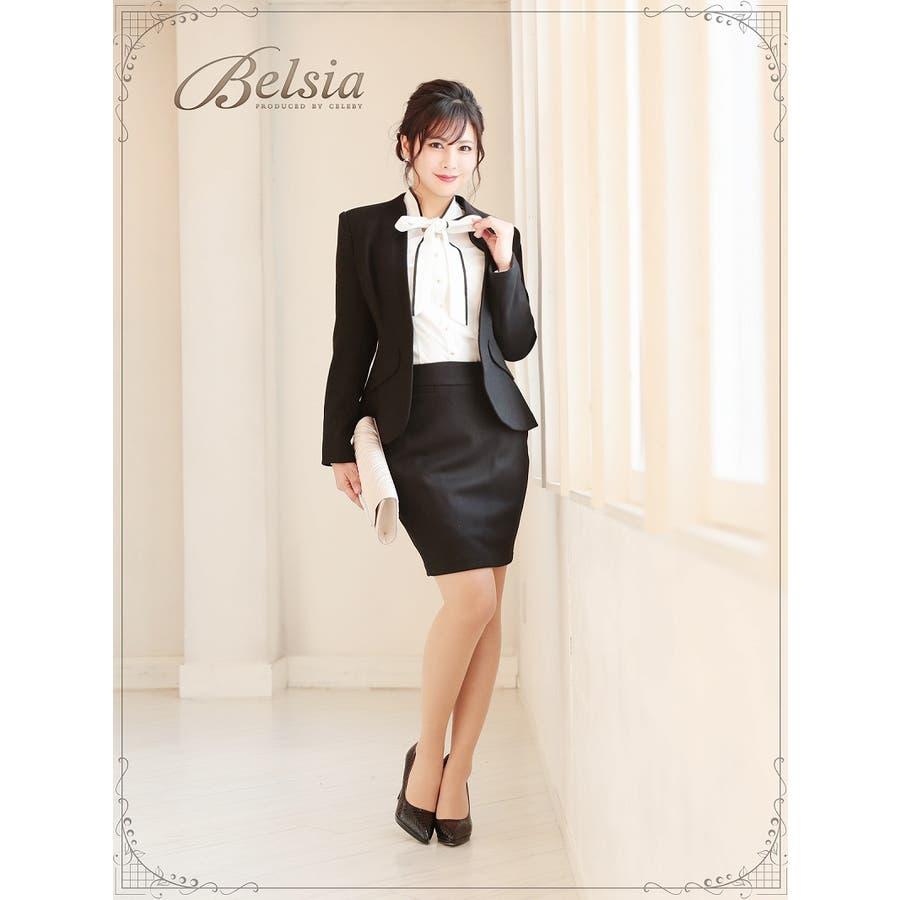 卒園式 卒業式 入園式 入学式 キャバシャツ レディース トップス シャツ Belsia ボウタイ ブラウス シフォン スーツインナー小さいサイズ 4