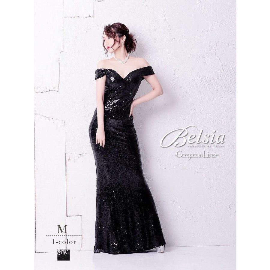 674a9b0636d5c キャバ ドレス ドレス キャバ キャバドレス キャバクラ ロングドレス ...