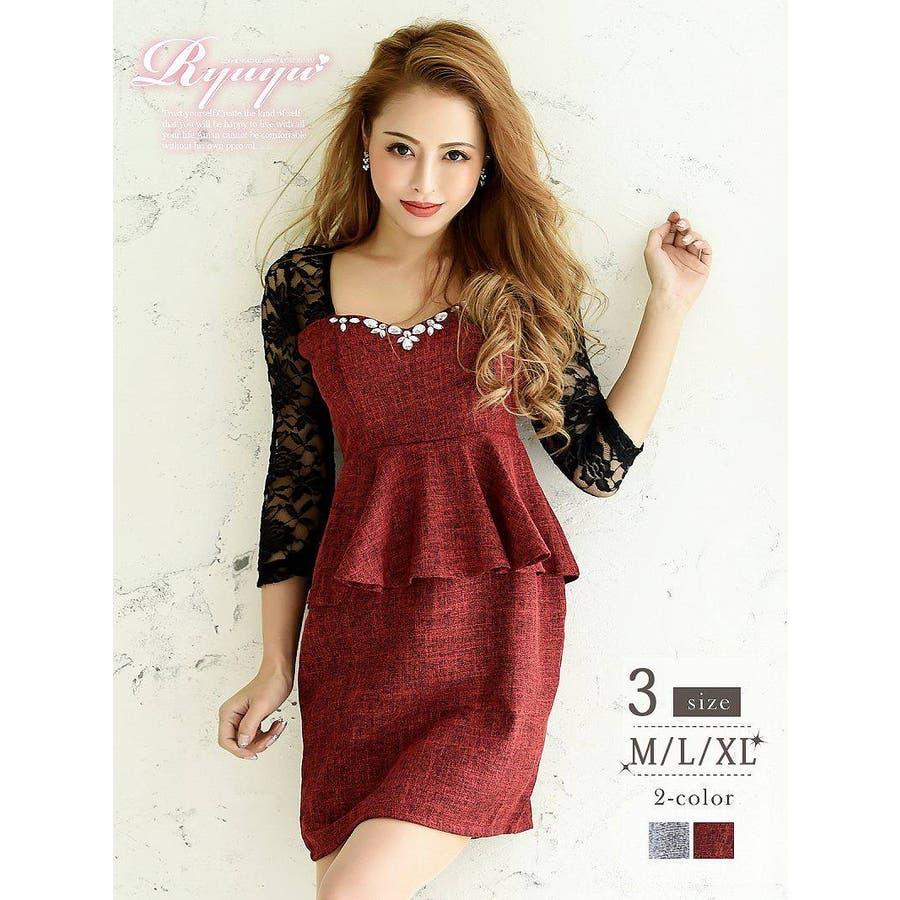 e57bf012b68d7 ... 大きいサイズ 長袖 ミニ キャバ嬢 ワンピース キャバクラ ドレス ミニ. マウスを合わせると画像を拡大できます. 画像一覧を見る ·  Ryuyuのワンピース・ドレス  ...