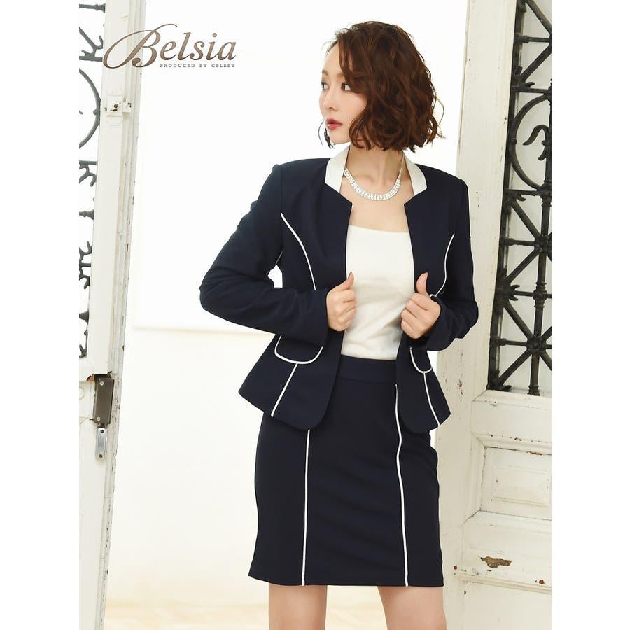 卒園式 卒業式 入園式 入学式 キャバ スーツ キャバスーツ 大きいサイズ コンパニオン 制服 ママ スーツ フォーマル式Belsia フォーマル コンパニオン 13号 ベージュ S M L XL ネイビー ベージュ 5