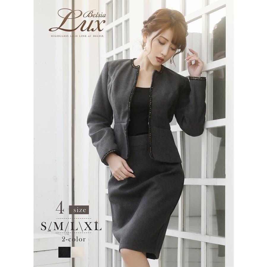 2485e7a00d011 フォーマル スーツ キャバ キャバスーツ 大きいサイズ コンパニオン 制服 ...