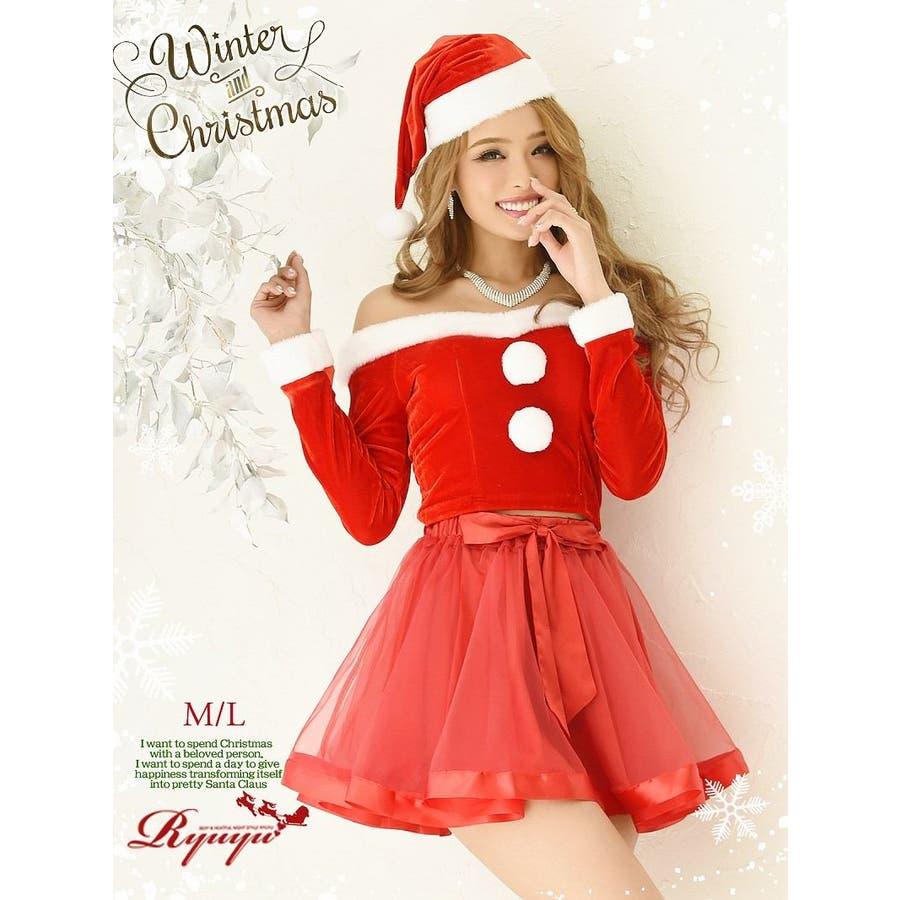 be4eab77d5df2 ... サンタコス かわいいサンタクロース コスプレ. マウスを合わせると画像を拡大できます. 画像一覧を見る · Ryuyuのコスチューム クリスマス 用コスチューム