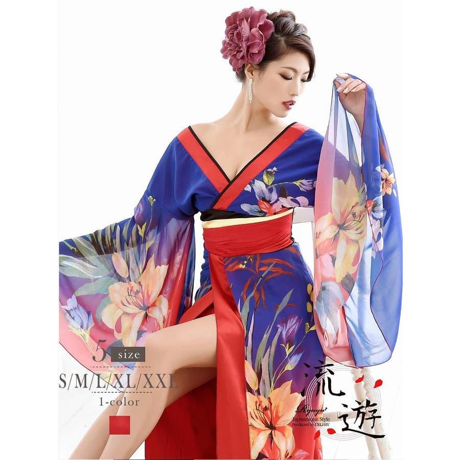 9dcb48bca06ca ... 花魁 コスプレ 衣装 和柄ドレス コンパニオン 衣装 着物 ドレス 流遊. マウスを合わせると画像を拡大できます. 画像一覧を見る ·  Ryuyuのワンピース・ドレス  ...