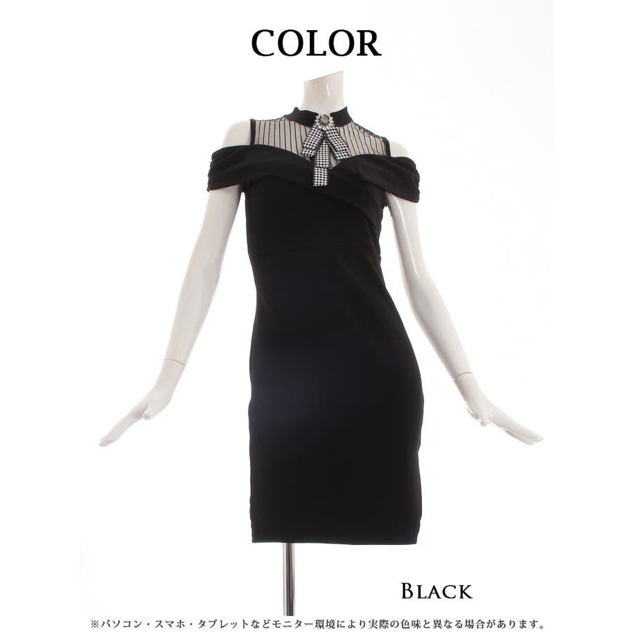 キャバ ドレス キャバドレス キャバクラ キャバワンピース パーティードレス Belsia ワンカラー リボン ブローチ タイト SM L XL ブラック 黒 9