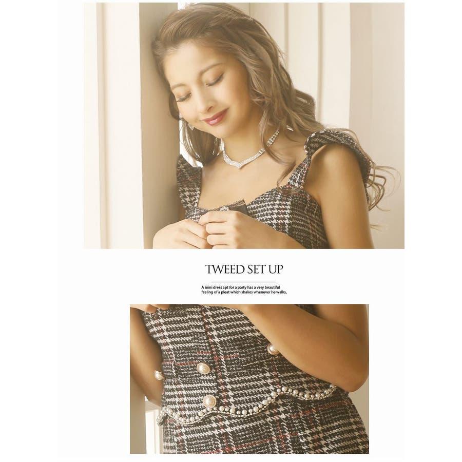 キャバ ドレス キャバドレス キャバクラ セットアップドレス パーティードレス Ryuyu チェック柄 ブローチ パール 裾フリル SM L ブラック 黒 オケージョン 6