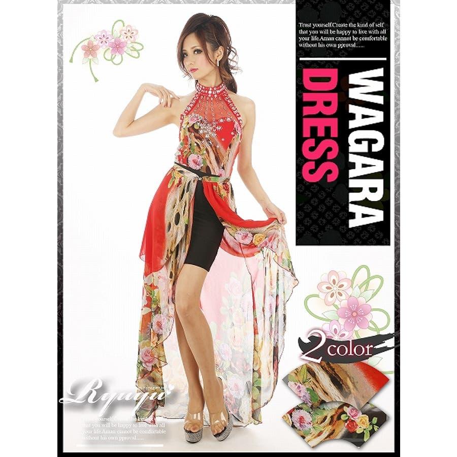 和柄ドレス キャバ 着物ドレス キャバ ハロウィン コスプレ2way和柄着物ドレス*花魁