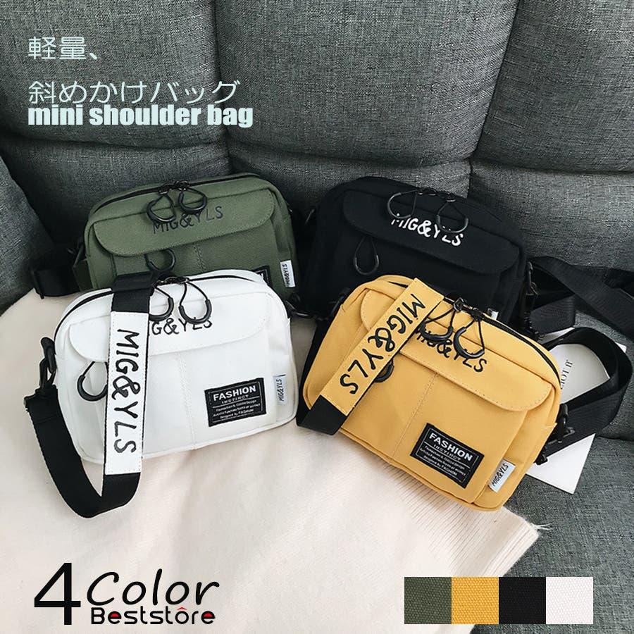 レディースファッション通販キャンバスバッグ レディース ショルダーバッグ 軽量 多収納 斜めがけバッグ 多機能 1