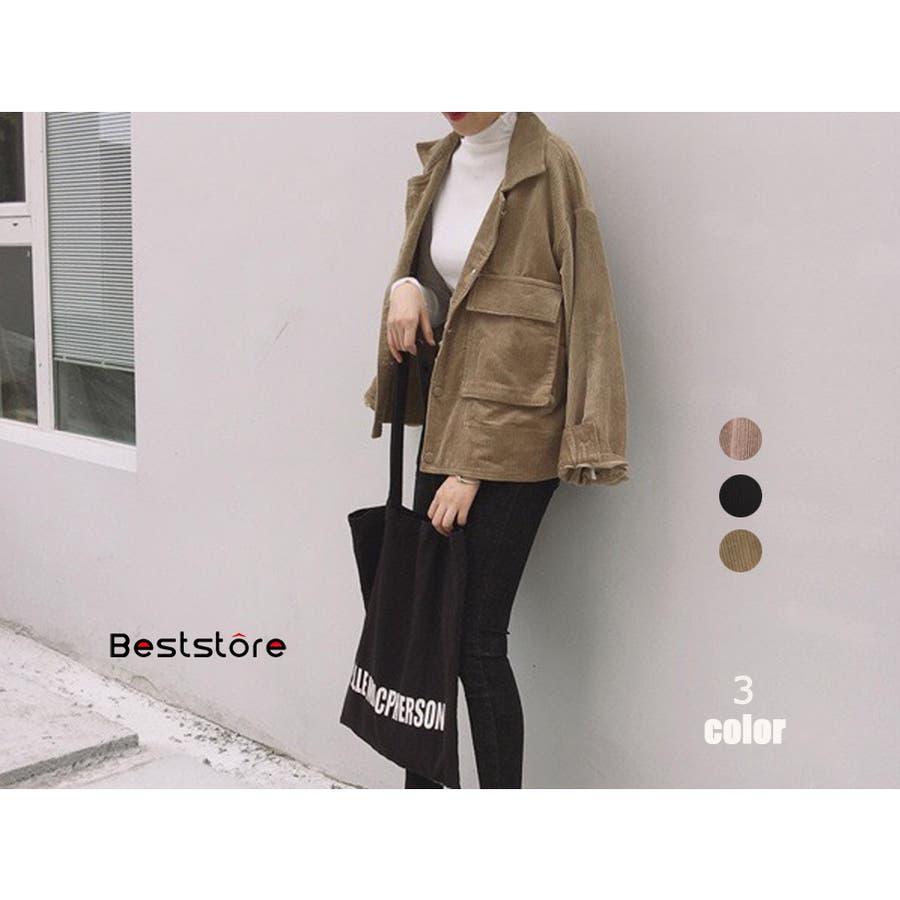 レディースファッション通販韓国風 シャツ長袖 おしゃれ シンプル ジャケット・ブルゾン・コーデュロイ 春秋冬 CPOジャケット コーデュロイジャケット 1