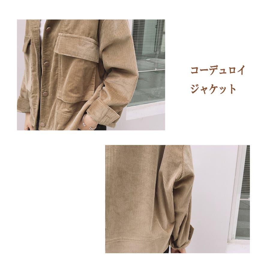 レディースファッション通販韓国風 シャツ長袖 おしゃれ シンプル ジャケット・ブルゾン・コーデュロイ 春秋冬 CPOジャケット コーデュロイジャケット 5