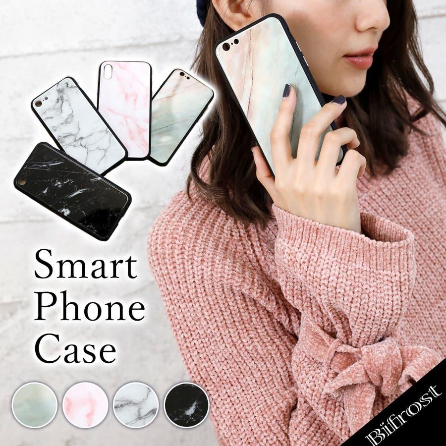 14baea64e9 新作 人気 かわいい グリッター リング付きiPhoneケース Phone6/6s ...
