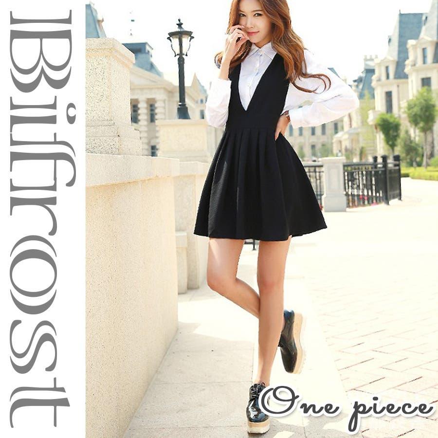 otonaフレアワンピース/レディースファッション/おしゃれ/ギャル服/ギャル系/ファッション