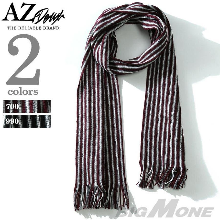 【大きいサイズ】【メンズ】AZ DEUX ストライプ柄ロングマフラー azsc-180604 1