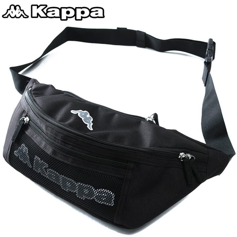 大きいサイズ メンズ Kappa カッパ ウエスト ポーチ kpz-952z 1