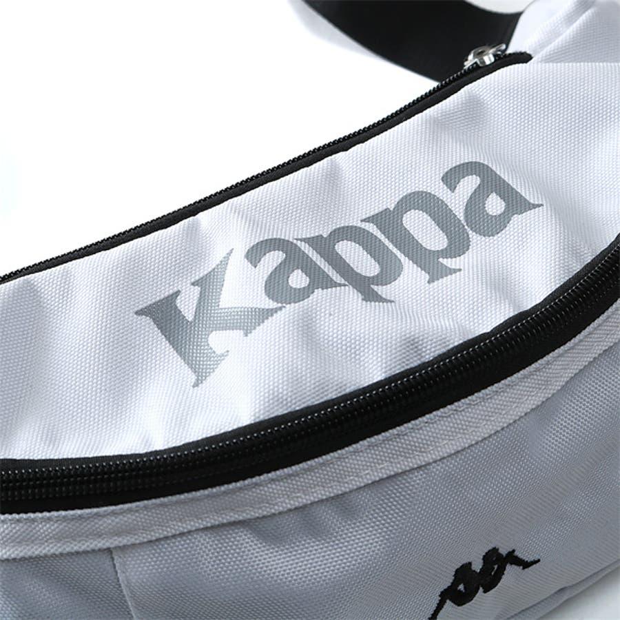 大きいサイズ メンズ Kappa カッパ ウエスト ポーチ kpz-953z 6