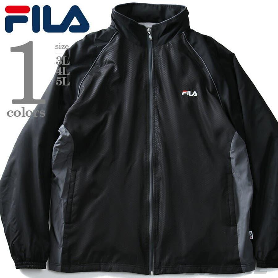 b0945399360 【大きいサイズ】【メンズ】FILA(フィラ) 裏フリースウインドジャケット fm4681