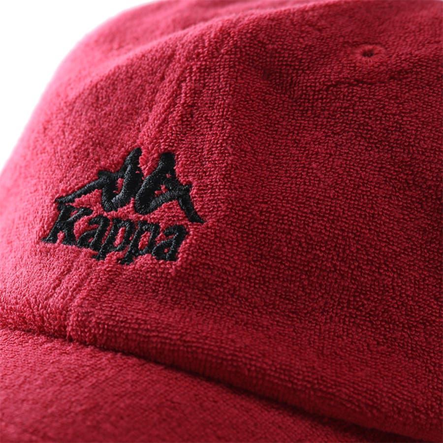 大きいサイズ メンズ Kappa カッパ パイル キャップ kpz-951z 8