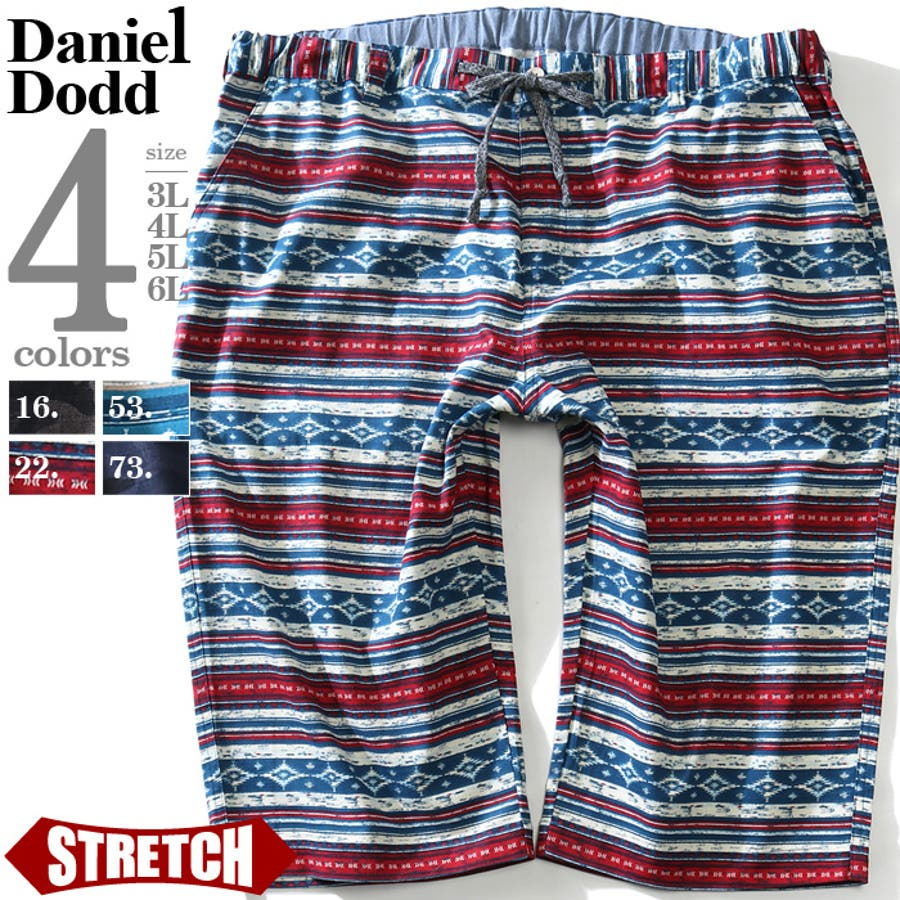 大きいサイズ メンズ DANIEL DODD バニラン 総柄 クロップド パンツ 936-sp200202 1