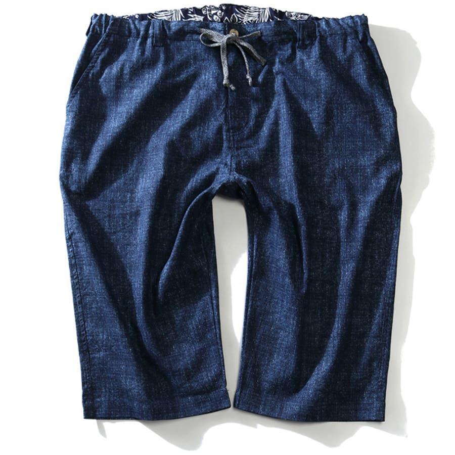 大きいサイズ メンズ DANIEL DODD バニラン 無地 ストレッチ クロップド パンツ 936-sp200201 4