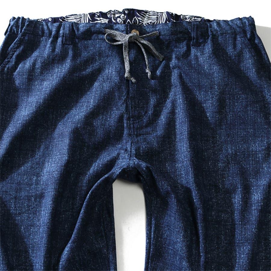 大きいサイズ メンズ DANIEL DODD バニラン 無地 ストレッチ クロップド パンツ 936-sp200201 8