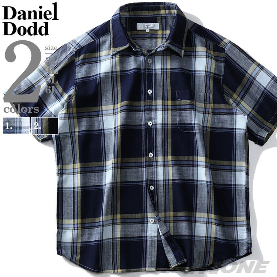 大きいサイズ メンズ DANIEL DODD 半袖 インディゴ チェック柄 レギュラー シャツ 916-200228 1