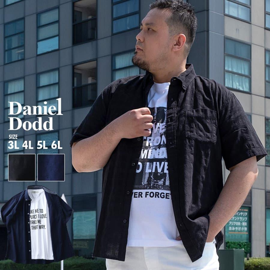 大きいサイズ メンズ DANIEL DODD 半袖 パナマ ブロック & ダイヤ ジャーガード ボタンダウン シャツアンサンブル 936-200231 1