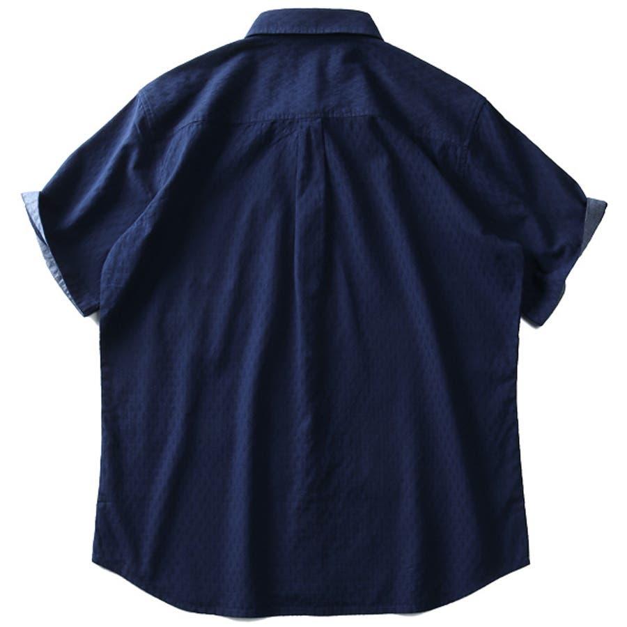 大きいサイズ メンズ DANIEL DODD 半袖 パナマ ブロック & ダイヤ ジャーガード ボタンダウン シャツアンサンブル 936-200231 9