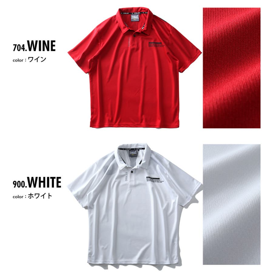 大きいサイズ メンズ EVERLAST 吸水速乾 バックプリント 半袖 ポロシャツ elc02108b 2